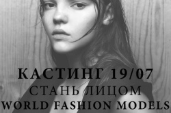 World Fashion Casting